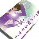 The World God Only Knows 2 [150g]