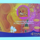 Aviation Thai Airways Air Postcard Traditional Style Art Orchid Rice Collection