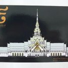 Postcard Thai Thailand Wat Sothon Temple Chachoengsao Architectural Drawing NEW