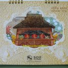Desk Calendar 2014 Thailand House Dhamma Concept of Happiness Life and Family