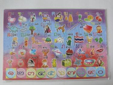Jigsaw Puzzle Thai Language Alphabet Number Training Study Holiday Gift Toy 77 p