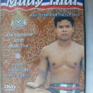 Muay Thai Kick Boxing MMA Training VDO DVD Gift K-1 Traditional Mixed Martial #3
