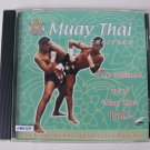 Muay Thai Kick Boxing MMA Training CD VDO Gift K1 Mixed Martial Art Tradition-2