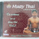 Muay Thai Kick Boxing MMA Training VDO CD Gift K-1 Traditional Mixed Martial #3
