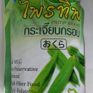 Okra Chip Seaweed Veggie Vegetarian Food Dietary Fiber Folate Gnathostomiasis Trichina Parasite Worm