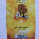 Pocket Calendar Thai Thailand 2013 Hanuman Tosakan Khon Shadow Play Sky Lantern