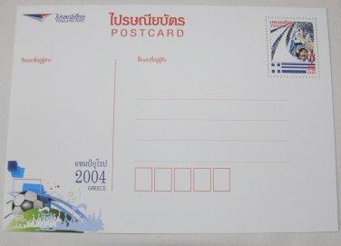 Euro 2004 Postcard Greece Football Winner Trophy Flag White Blue �λλάδα Trophy