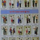 Thai Original Tradition Folk Dance Dancing Art Thailand Education Train Poster
