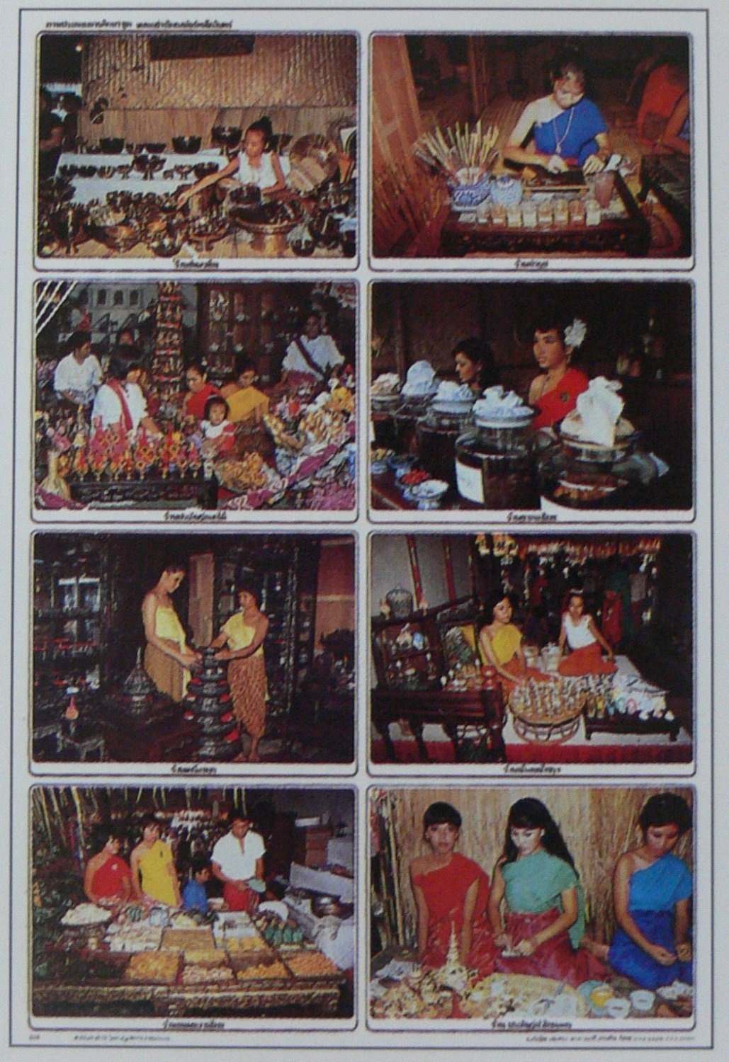 Thailand Thai Poster Collection Ancient Old Tradition Traditional Shop Education Christmas Gift