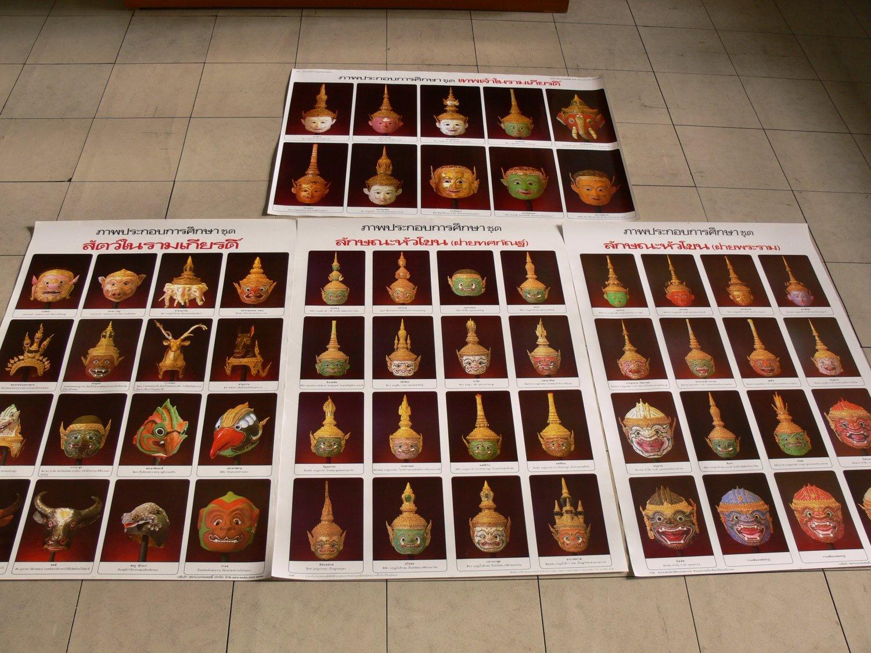 Thai 4 Poster Actor Mask Ramayana Thailand Rama God Ravana Tosakan Animal Collection Culture
