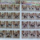 Muay Thai Kick Boxing 2 Poster MMA Mixed Martial Art Training Education K-1 Gift