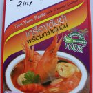 Thai Food Tom Yum Kung Paste Lobo Coconut Cream Spicy Yummy 2in1 100g Free Recip