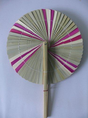 Hippy Yippy Boho Style Fan Travelling Compact Foldable Picnic Handmade Beachwalk