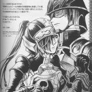 VALKYRIE PROFILE 2 DOUJINSHI / 君が花を活ける様に / Woltar/Lylia, Phyress, etc