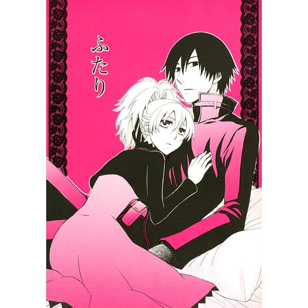 DARKER THAN BLACK DOUJINSHI / Futari / Hei x Yin