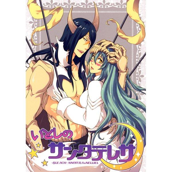 BLEACH DOUJINSHI / Itoshi No Santa Teresa / Nnoitra X Nel