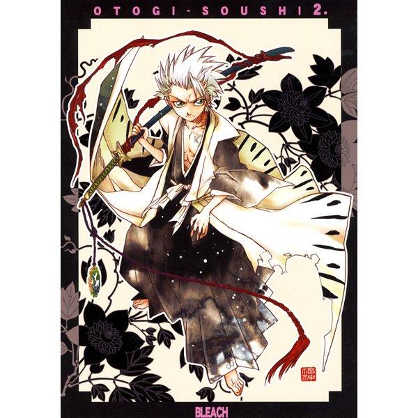 BLEACH DOUJINSHI / Otogi kusa ko 2 / Hitsugaya x Matsumoto