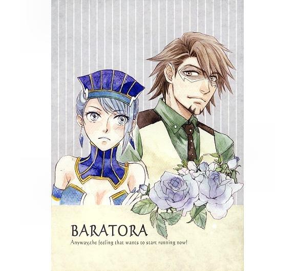 TIGER & BUNNY DOUJINSHI / BARATORA / Koutetsu x Karina, Wild Tiger x Blue Rose