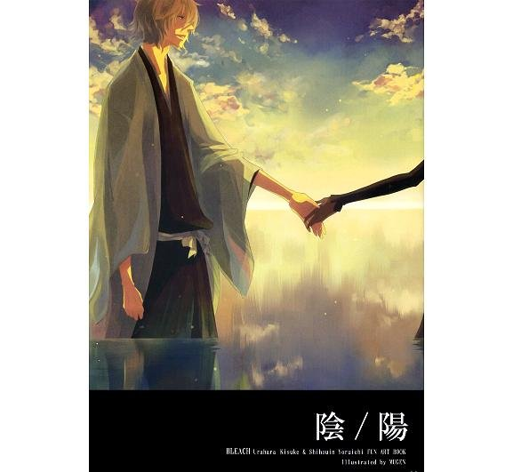 BLEACH DOUJINSHI / Shadow/Sun / Urahara x Yoruichi FULL COLOUR!