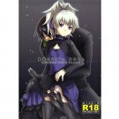 DARKER THAN BLACK DOUJINSHI / BK201's Doll / Hei x Yin, Amber, November, July