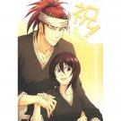 BLEACH DOUJINSHI / Syuku! / Renji x Rukia