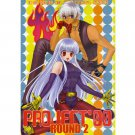 KING OF FIGHTERS DOUJINSHI / Project '00 ~Round 2~ / K' x Kula