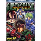 GUILTY GEAR XX comic anthology #2