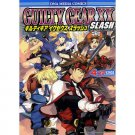 GUILTY GEAR XX SLASH 4koma KINGS