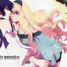 MACROSS FRONTIER DOUJINSHI / desire to monopolize / Alto x Sheryl mixed breed