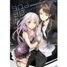 GUILTY CROWN DOUJINSHI / gadget artbook / all character