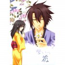 HAKUOUKI DOUJINSHI / Flower of the Oath / Okita x Chizuru