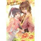 HAKUOUKI DOUJINSHI / Love Cheat! / Okita x Chizuru