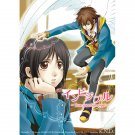 HAKUOUKI DOUJINSHI / Invisible ~Your guardian angel~ / Heisuke x Chizuru