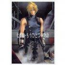 FINAL FANTASY VII 7 DOUJINSHI / Nanabangai Mouhitotsu no Monogatari #2 / Cloud x Yuffie