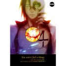 BLEACH DOUJINSHI / You won't feel a thing, / Ulquiorra x Orihime