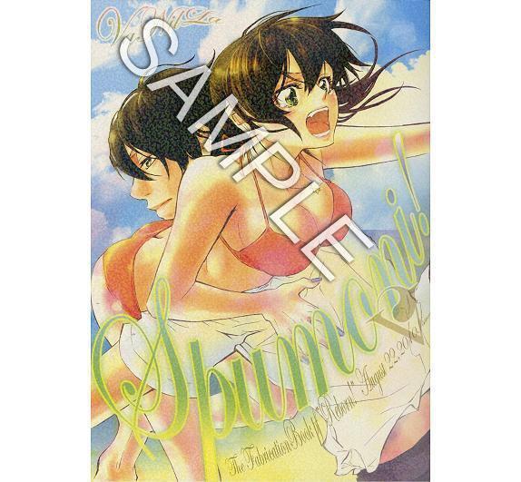 REBORN DOUJINSHI / Spumoni! / Hibari x Haru