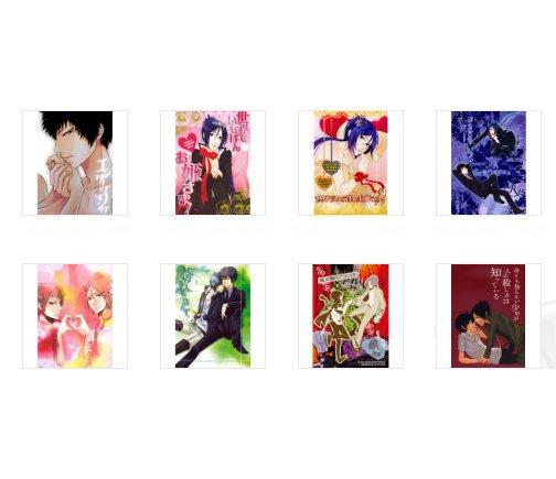 REBORN DOUJINSHI / KURO 8 book lot / Hibari x Mukuro, Dino x Mukuro