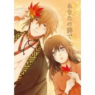 HAKUOUKI DOUJINSHI / Next to You / Kazama x Chizuru