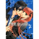 ARCANA FAMIGLIA DOUJINSHI / Tobacco and Glucose / Jolly x Felicita