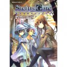 STEINS;GATE manga / Fragments Parallel World