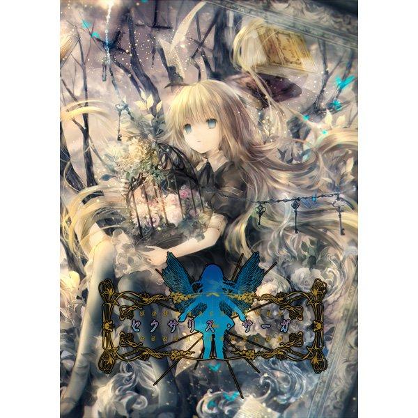 ORIGINAL DOUJINSHI / Shoujo Byou Girl Disease ArtWorks Sekusarisu Saga / FULL-COLOUR