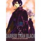 DARKER THAN BLACK DOUJINSHI / Filling / Hei x Yin