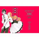 BLEACH DOUJINSHI / Kare to Kanojo no 365 Huecomun DAYS / Ulquiorra x Orihime