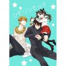 FATE ZERO STAY NIGHT DOUJINSHI / Tsumoritsumotte / Kirei x Rin