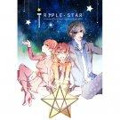 ARCANA FAMIGLIA DOUJINSHI / TRIPLE STAR / Jolly x Felicita