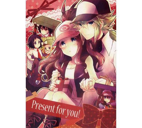 POKEMON DOUJINSHI / Present for you! / N x Touko White Hilda RARE