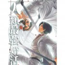 ATTACK ON TITAN DOUJINSHI / Strongest Man for Marriage / Levi x Hanji Levihan