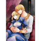 FATE ZERO STAY NIGHT DOUJINSHI / Love Chili Sauce / Gilgamesh x Saber