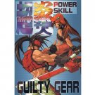 GUILTY GEAR DOUJINSHI / HYPER ENGINE / POWER SKILL SUMIHEY