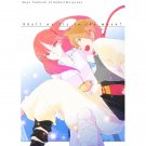 MAGI DOUJINSHI / Shall we fly to the moon? / Alibaba x Morgiana